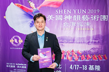 2019年4月12日晚上,中華民國紳士協會總會理事長陳明燦觀賞神韻世界藝術團在台北國父紀念館的演出。(陳柏州/大紀元)
