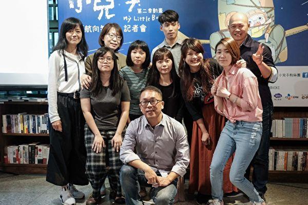台原創動畫國際影展得獎 《小兒子》推第2季
