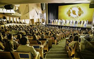神韵克雷塔罗场场爆满 观众感受与神的联系