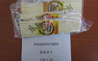 中国塑胶筷含甲醛 逾3万双遭台湾边检拦下