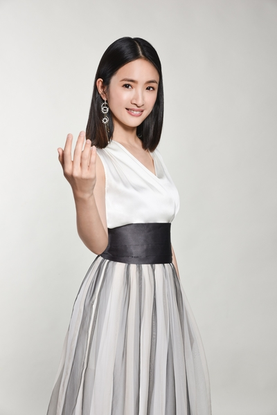 Lin I-Chen