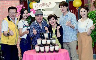 台语喜剧《斗阵来闹热》杀青 预计暑假上档