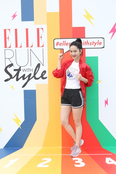 ELLE Run with Style