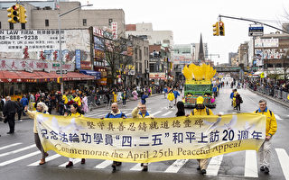 法輪功學員遊行紀念四‧二五  紐約民眾震撼