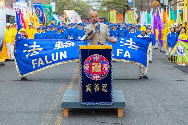 張林表示, 20年來,法輪功堅韌不拔地抵抗共產暴政,越來越強大。(Mark Zou/大紀元)