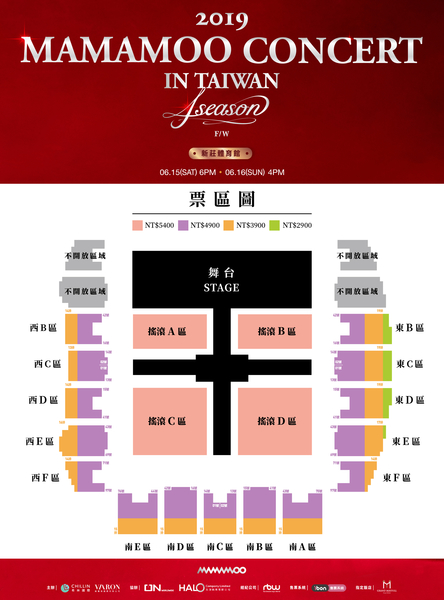 MAMAMOO concert ticket