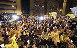 「燭光撐九子」 上千港人收押所外集會聲援