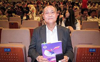 理事長觀神韻:邪不勝正是中華文化內涵