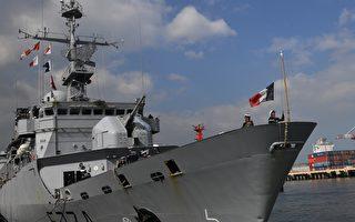 法舰通过台海 美国防部重申支持航行自由