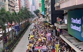 香港遊行反逃犯條例 鮑彤等大陸民眾聲援