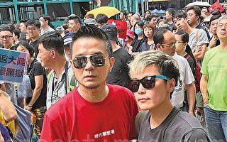 香港艺人反恶法 黄耀明、何韵诗上街游行