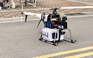 無人機救難 阿里山成功運血清 台或創紀錄