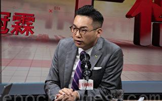 议员杨岳桥批港府漠视民意 强推引渡恶法