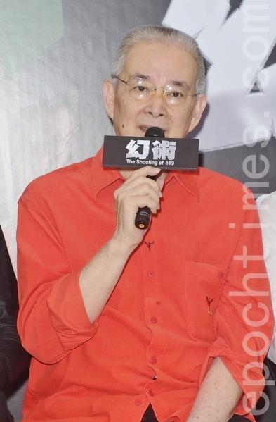 電影「幻術」記者會於2019年4月30日在台北舉行。圖為石峰。(黃宗茂/大紀元)