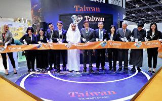 阿联酋航空焦点旅游目的地 首度将台湾列入