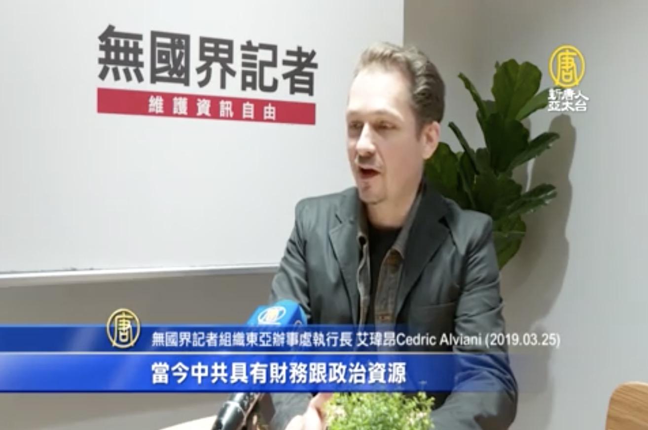 無國界記者致林鄭公開信 促新聞自由反暴力