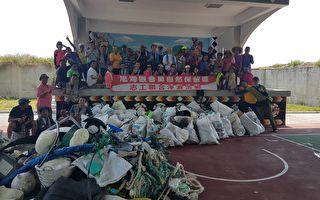 旭海观音鼻净滩民众响应 清出垃圾百余公斤