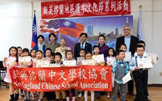 漢字文化節 華洋兒童齊參與
