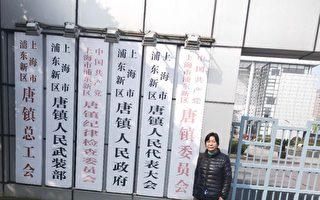 上海訪民兩會被拘期滿 夜宿信訪辦繼續維權