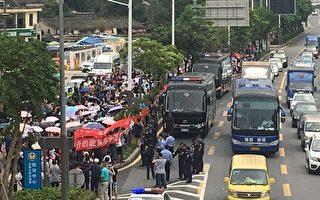 深圳上千業主為就近入學維權 遭警察抓捕
