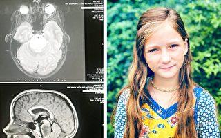 11歲女孩腦瘤突然消失 奇蹟復健醫生難解