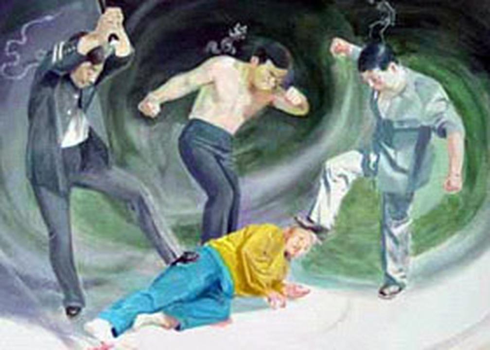 中共勞教所慣用的一種酷刑手段:毆打(明慧網)