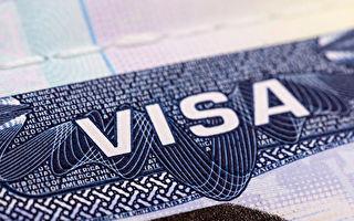 澳移民部:不会因英语不达标拒配偶签证