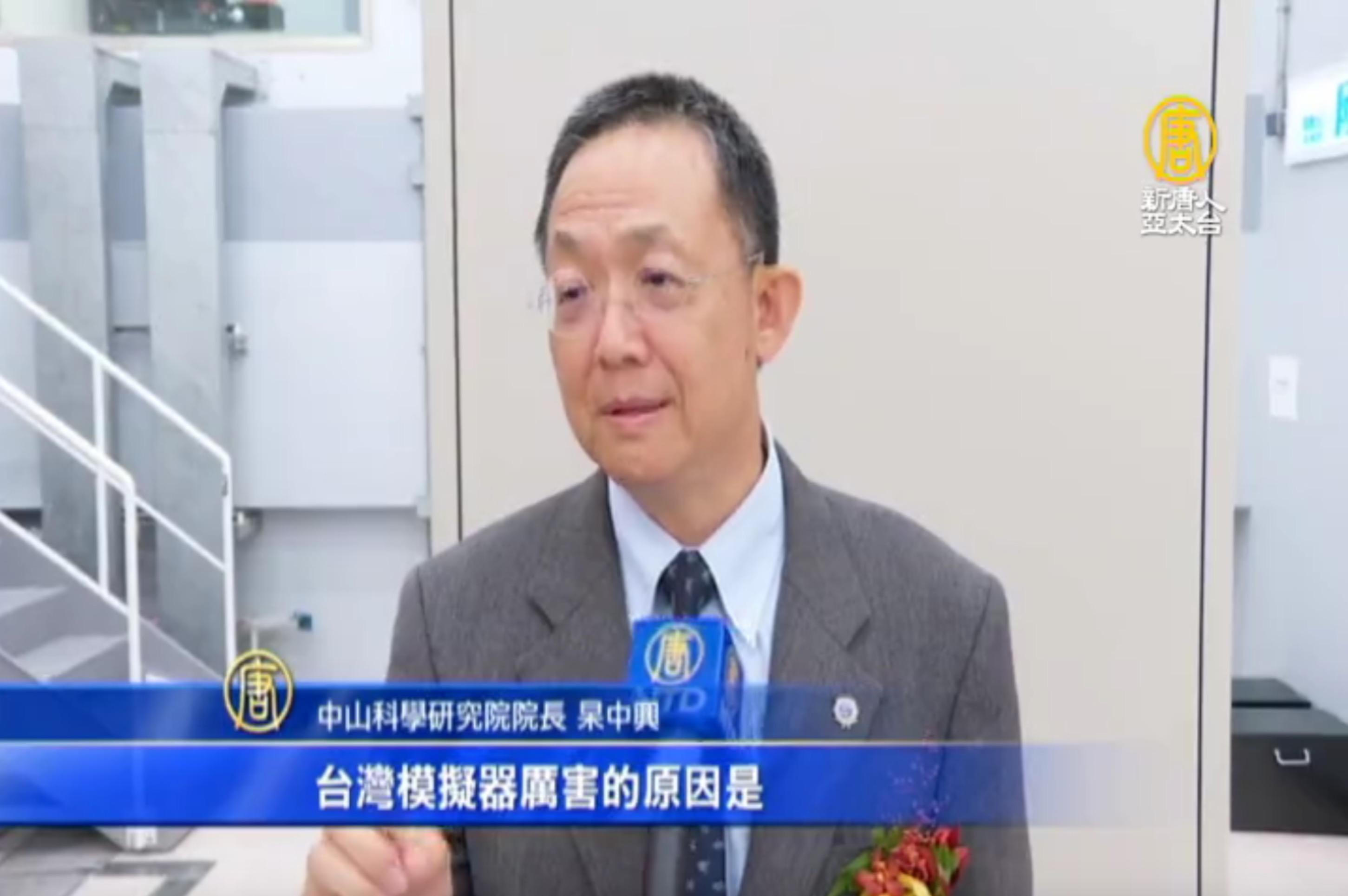 袁斌:中共外交部發言人成笑料 模擬器嗨翻網絡