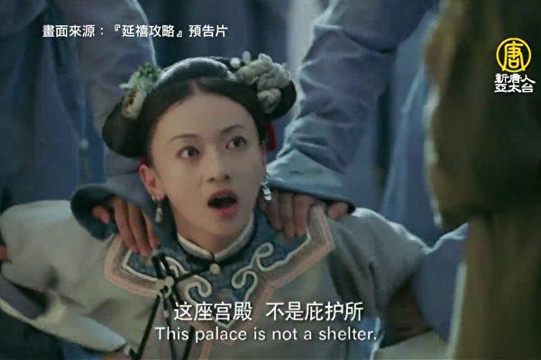 中共內外交困加緊洗腦 100天禁播娛樂劇