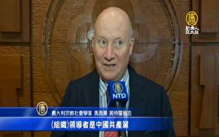 """""""宗教中国化""""?义学者:异于传统 意味共党控制"""