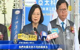 港府遣返法轮功 总统:台湾不接受一国两制