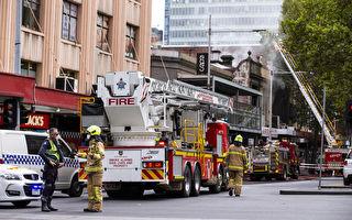 墨市中餐館大火 樓頂坍塌煙漫市區