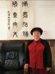 长春法轮功学员李晶 遭非法判刑10年