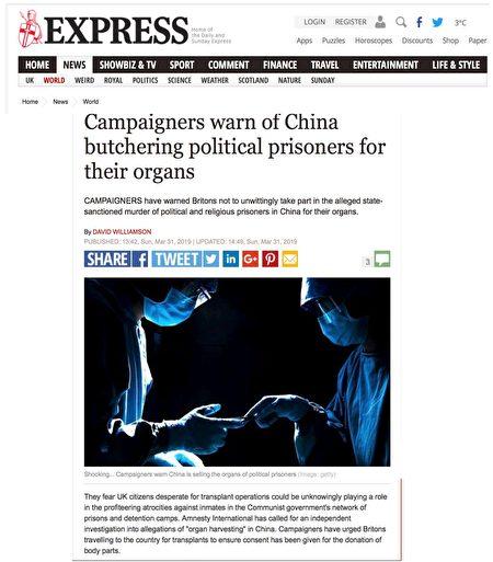 2019年3月31日,大衛﹒威廉姆森(David Williamson)在《周日快訊》(Sunday Express)報紙和網站上發表文章——《活動家警告中(共)國屠殺政治犯以獲取器官(Campaigners warn of China butchering political prisoners for their organs)》。(網站截圖)