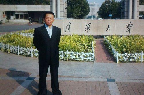 法輪功學員俞平,清華大學在讀博士研究生。(明慧網)
