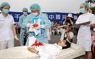 天主教新聞網:中共的群體滅絕罪行