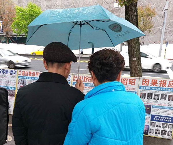 大陸遊客閱讀真相展板。(明慧網)