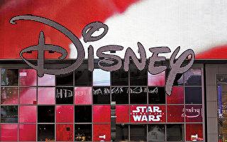 Disney+将上线 迪士尼股价飙涨