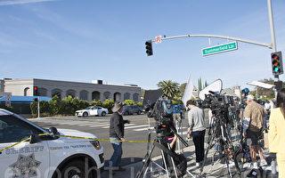 圣地亚哥犹太中心枪击案嫌犯是谁