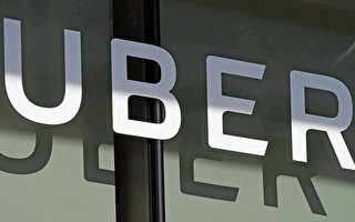 Uber將進行今年最大規模IPO 估值840億美元