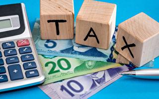 2018年度报税问题解答