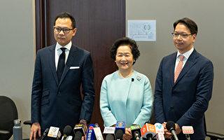 陈方安生:国际忧香港一国两制已变形