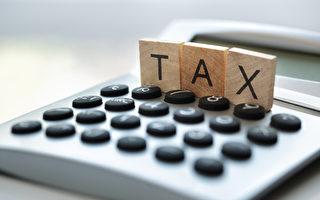 增加財政收入 維州大幅上調房產稅