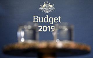 澳洲中高收入有孩子家庭 成新预算案大赢家