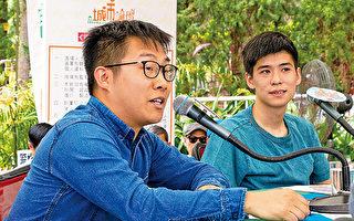 黃浩銘稱不悔抗命爭民主