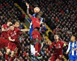 欧冠八强战首回合:热刺击败曼城 利物浦两球领先