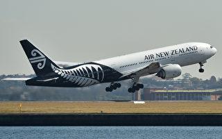 击败澳航 纽航连续三年成澳洲人最信赖企业