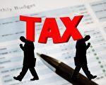 澳税局将依据潘多拉泄密文件追查逃税者