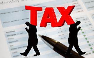 澳工党弃给中等收入者减税
