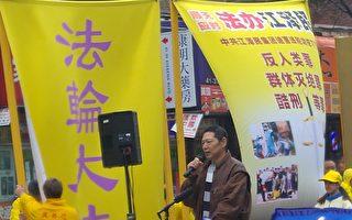 大陆维权律师:三退迎来崭新中国